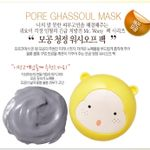 Lovely-MEEX-Mini-Pore-Ghassoul-Mask-3.jpg