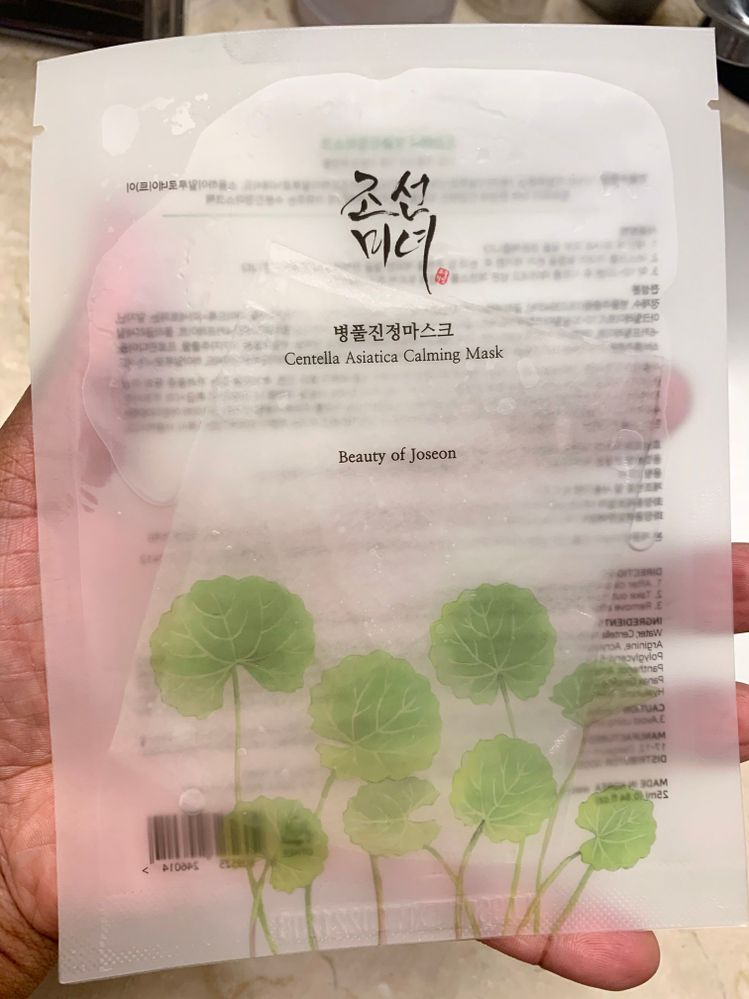 Unlike other transparent sleeves, I can easily read the back of this one.
