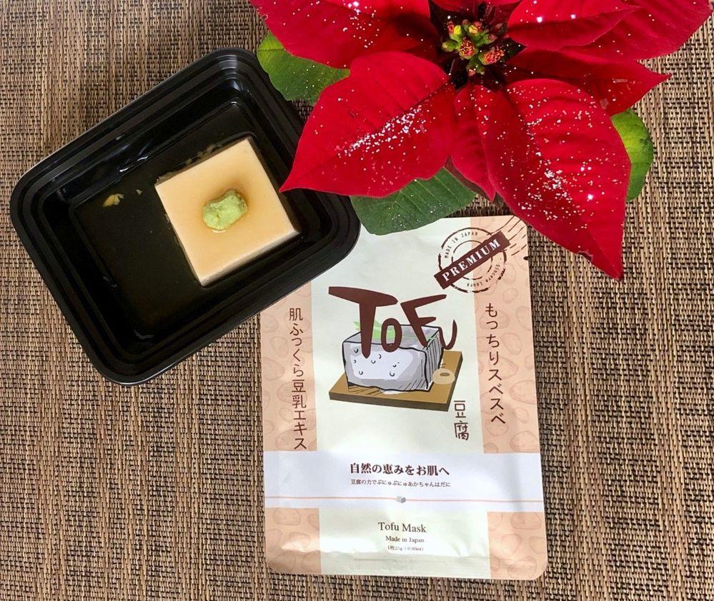 Tofu (bean curd).jpg
