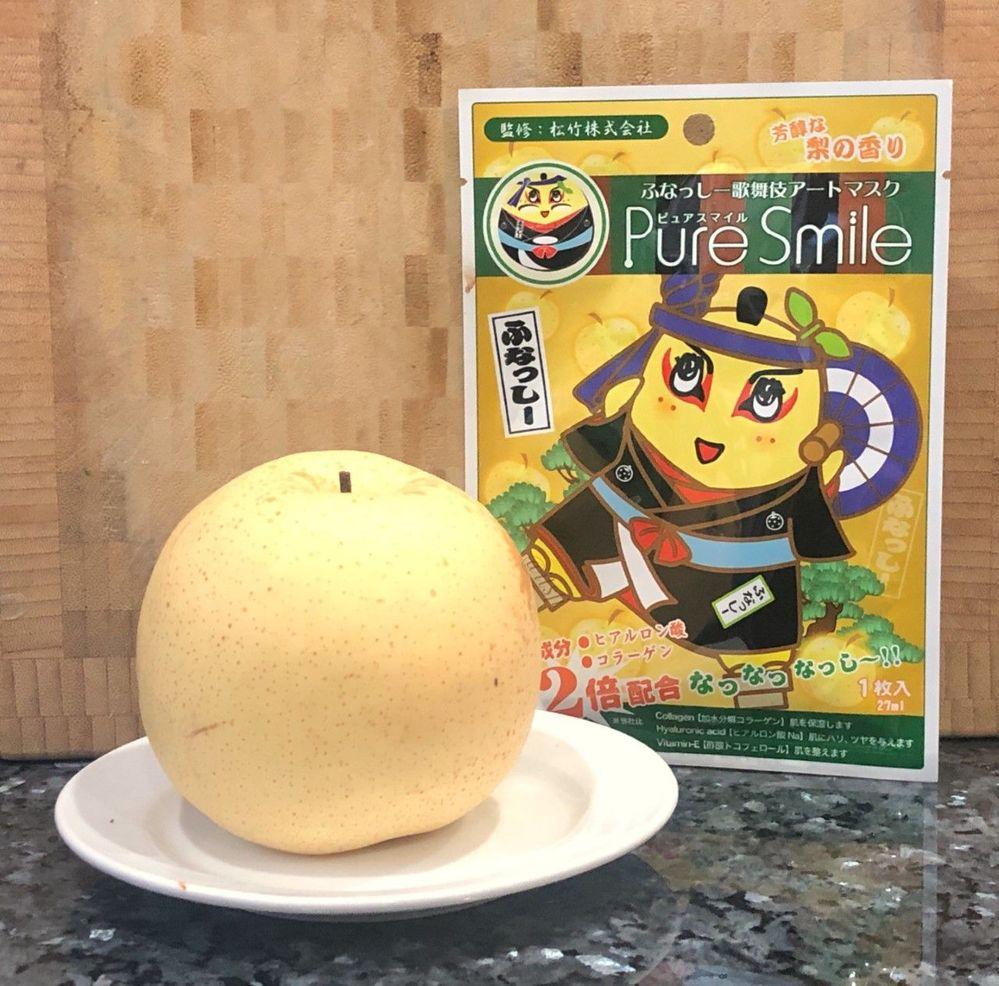 X - cute packaging - Funassyi pear.jpg