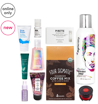 2021-06-30 09_57_48-Variety Free Beauty Break 10 Piece Discovery Sampler with $60 purchase _ Ulta Be.png