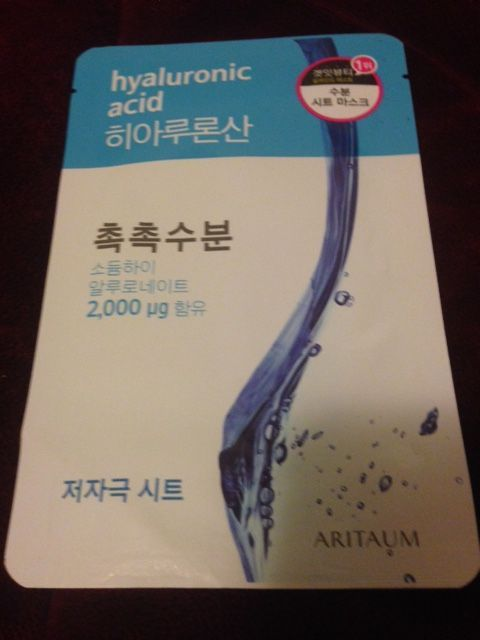 Aritaum Fresh Power Essential Hyaluronic Acid Sheet Mask
