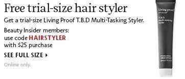promo hairstyler.JPG