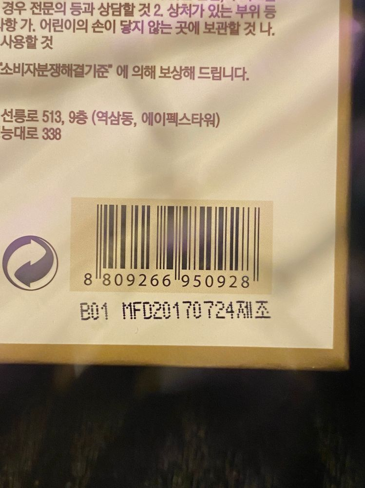 8BF1B3CA-9792-4DDF-A65D-F42185C86122.jpeg
