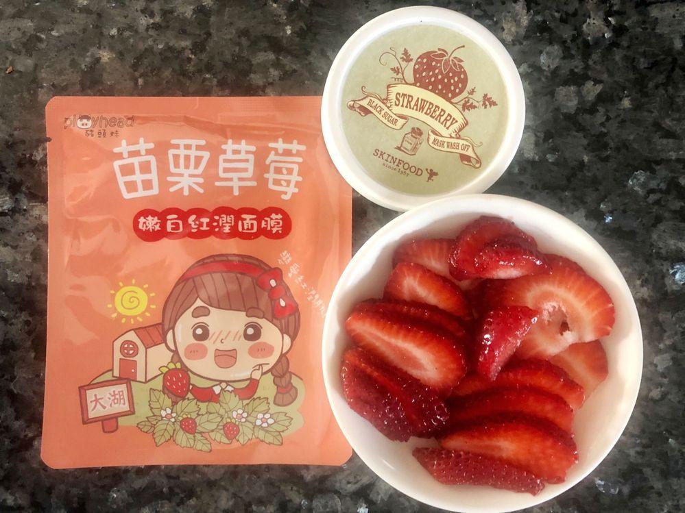 Strawberries .jpeg
