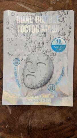 BubbleMask.jpg