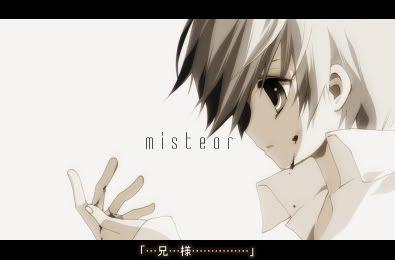 misteor.jpg