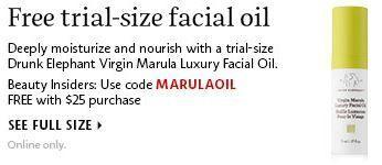 promo marula oil.JPG